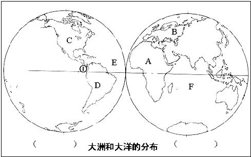 """读""""世界大洲和大洋的分布图 .回答问题 (1)七大洲中最"""