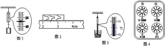 (4)电阻箱接入电路的电阻为r=5×1000Ω 6×100Ω 0×10Ω 1×1Ω=560