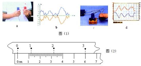 """(2)在""""研究匀变速直线运动""""的实验中,打点计时器使用交流电频率为50hz"""