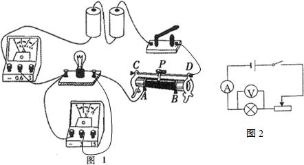 框中画出对应的电路图