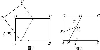 ABC为等腰三角形. 尺规作图.不写作法.保留作图痕迹 精英家教网