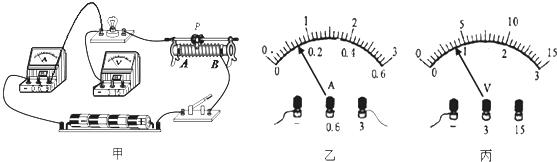 """在""""测定小灯泡额定功率""""的实验中,电源电压为6v,小灯泡的额定电压为3."""