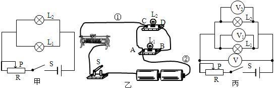 小徐先按图甲所示电路图连成图乙的实物图(电压表尚未连接)