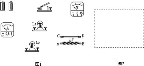 在如图所示的电路中.电源电压为4.5伏且不变.当同时电