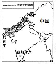 中国西部人口分布_中国东西部人口分布