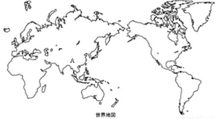 读世界地图,回答问题下列各题.
