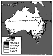 澳大利亚人口分布特点_澳大利亚人口和城市分布有什么特点(3)