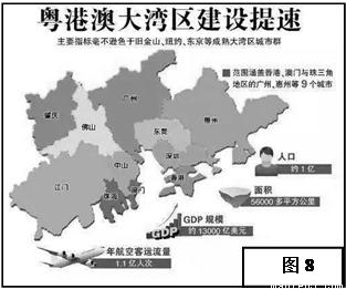 亚洲人口和经济发展_...下册 8.2 人口和经济发展 课件