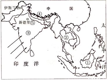 """读""""东南亚,南亚略图"""",回答问题"""
