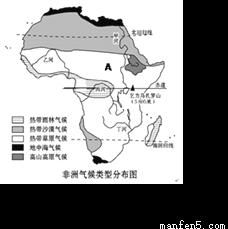 下列有关北美洲.南美洲.中美地峡.拉丁美洲的关系.表示正确的是 A. B. C. D. B 北美洲和南美洲的分界线是巴拿马运河.中美洲是墨西哥以南.哥伦比亚以北的地区图片