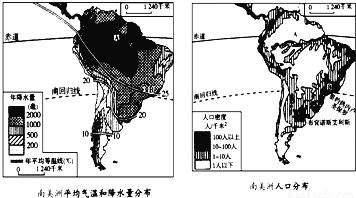 南美洲人口稀少的原因_图示意某国部分地区的地形 a 和人口密度 b ,... 中小学