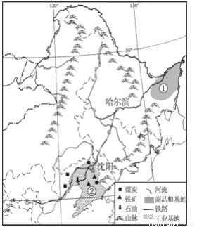建国初期东北三省占全国经济总量的多少
