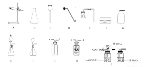汽油洗衣服上的油渍原理_物质除污的方法和原理 方法 原理 举例 溶解 利用溶解原理,使污垢溶解于某些溶剂,从而去除污垢 用汽油洗去衣服上的油渍 乳化