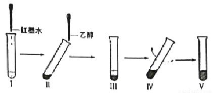 酸性土壤.H是石灰石的主要成分. 1 B的化学式为 . 2 C通电的化学方程