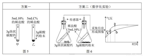 大理石.石灰石中主要成分是CaCO3.碳酸钙在工