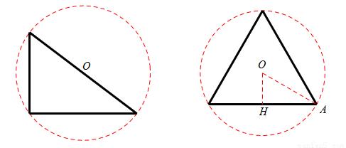 它的三角形外接圆的周长为
