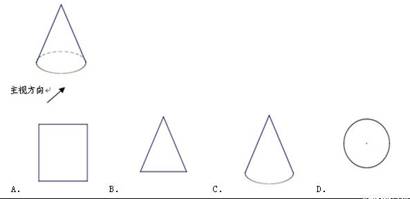 如图是一个圆锥的立体图形,则它的主视图为( )