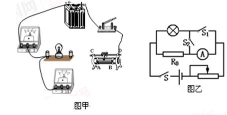 电路 电路图 电子 设计 素材 原理图 455_230