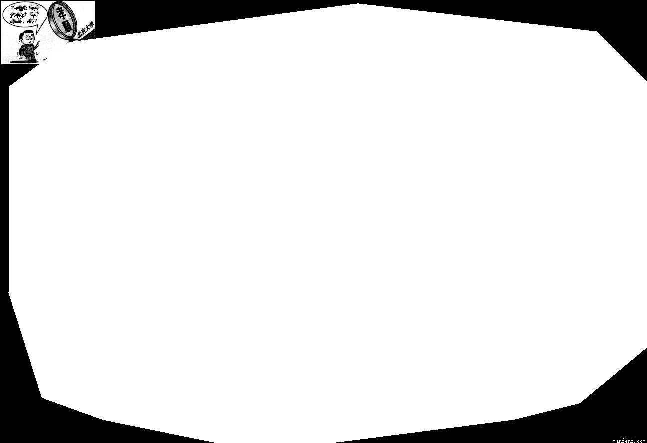 ppt 背景 背景图片 边框 模板 设计 相框 1294_886