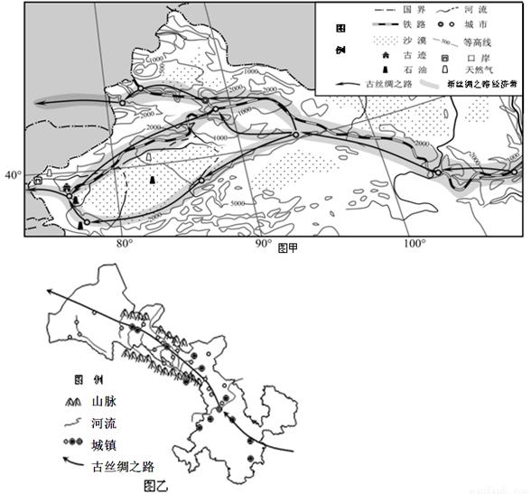 亞洲輪廓手繪簡圖