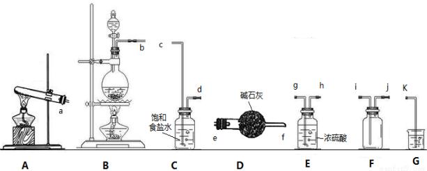 昌反射成功.长征七号运载火箭使用的是液氧煤爱制作视频剪辑图片