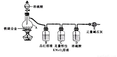由N2O和NO反应生成N2和NO2的能量变化如图