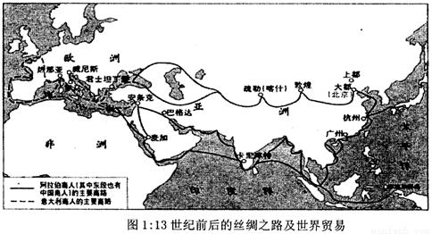 """""""一带一路""""是指""""丝绸之路经济带""""和""""21世纪海上丝绸之路""""的简称."""