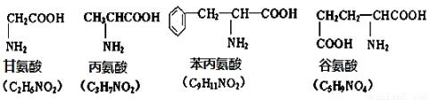 其分子式是c55h70o19n10,将它彻底水解后只能得到如图四种氨基酸图片