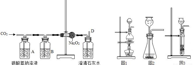 电路 电路图 电子 设计 素材 原理图 662_223