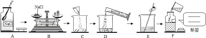 电路 电路图 电子 原理图 704_131