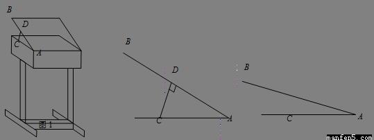新桌面的设计图如图1,ab可绕点a旋转,在点c处安装一根可旋转的支撑臂
