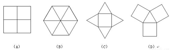 下列图形中不是轴对称图形的是( )a.b.c.
