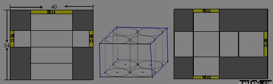 西湖龙井茶名扬中外.小叶是某龙井茶叶有限公司产品包装部门的设计师. 如图1是用矩形厚纸片(厚度不计)做长方体茶叶包装盒的示意图,阴影部分是裁剪掉的部分.沿图中实线折叠做成的长方体纸盒的上下底面是正方形,有三处矩形形状的接口用来折叠后粘贴或封盖. (1)小叶用长40cm,宽34cm的矩形厚纸片,恰好能做成一个符合要求的包装盒,盒高是盒底边长的2.