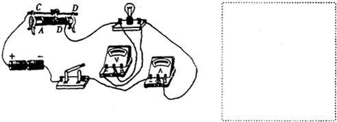 (1)如图是本实验的实物连接图,请在下面方框内画出实物图对应的电路图