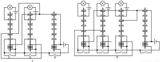 后,用若干个箭头标明电路中电流的走向.