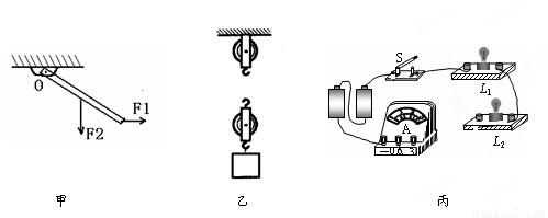 古代劳动人民利用智慧创造了图示ag国际厅外挂有吗和滑轮组合的来.