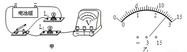 (6分)为探究并联电路中电压的规律,实验室提供的器材有:干电池组(电压