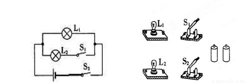根据电路图.连接实物电路图. 题目和参考答案——精英