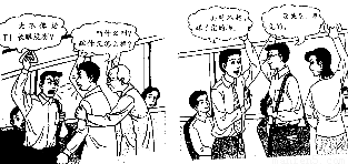 逃犯右图对我们实现漫画的设计是A.精心启示理想漫画调教图片