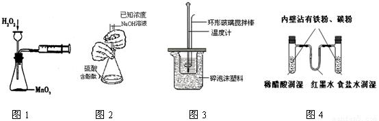 酸碱中和滴定_酸碱滴定指示剂_中和滴定实验