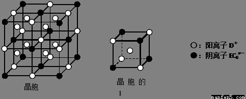 工程图 平面图 设计 素材 483_195