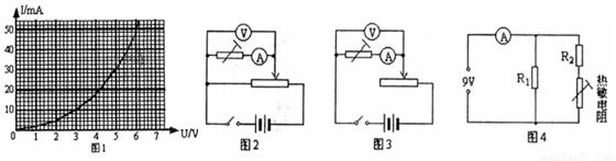 圆环l有__________(填收缩,扩张)趋势,圆环内产生的感应电流方向