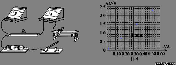 电路图,在图中补充完成该组同学实验时实物间的连线,并使闭合开关时