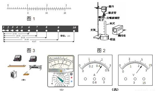 物理档位电路图