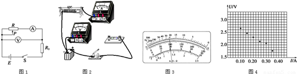 电路 电路图 电子 工程图 平面图 原理图 606_151