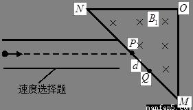 束界的原理_界位计原理