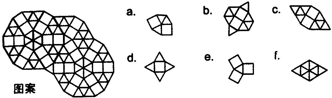 利用平移,旋转的知识,用如图甲所示的4个全等直角三角形拼成如图乙