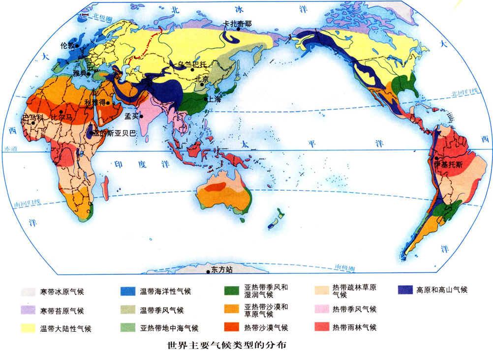 亚洲候类型分布�_亚洲,欧洲,南北美洲都有分布的气候类型是