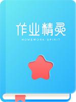 2021年云南省标准教辅优佳学案配套测试卷九年级数学上册人教版
