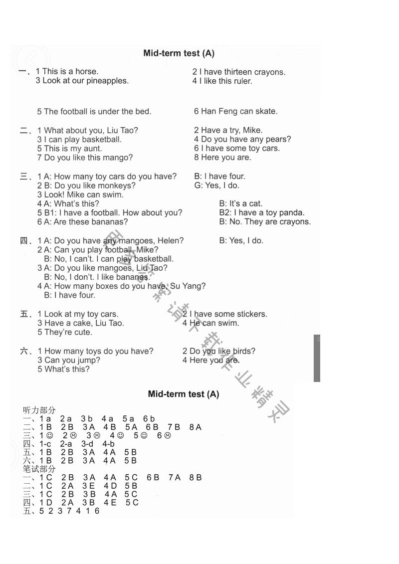 Mid-term test(A)